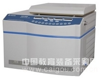高速冷冻离心机H3018DR