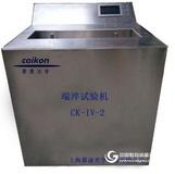 蔡康CK-IV-2末端淬火试验机(自动端淬试验机)
