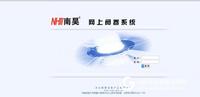 内蒙古网上阅卷系统厂家 当地网上阅卷系统