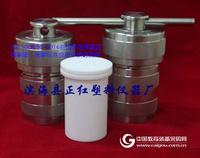 乳制品检测专用高压消解罐100ml正红厂家规格