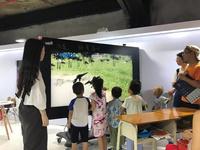 灵智黑板——智慧教学新典范