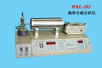 微库仑硫分析仪