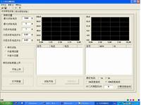HRVAT全自动互感器伏安特性综合测试仪