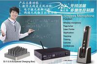 无线话筒翻页器激光教鞭 蓝牙话筒VK-1000