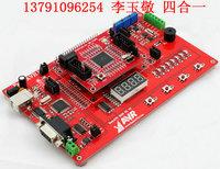 M128AVR单片机开发板仿真编程器