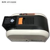 呈妍HITICS200E  HITICS220E證卡打印機   呈妍中國區總代理
