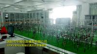 配电装置模型_110KV多电压等级中间变电所模型|GIL电气装置模型|变压器模型