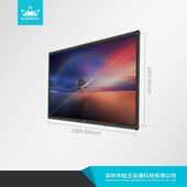 HUION/繪王GT-850電子黑板 數字電子黑板 智能電子黑板 電子黑板一體機 大屏電子黑板互動教學機