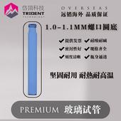 岱顶科技15ml、20ml透明加长螺口玻璃试管瓶耐高温实验室耗材