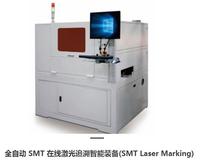 鐳泰全自動在線激光打標追溯機LT-PCB,二維碼激光打標FPC激光雕刻,核心技術團隊10多年經驗,比進口便宜,耐用穩定