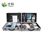 方科土质成分检测仪FK-GP02