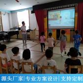光影互动投影AR体感认知教育 幼儿园学校安全认知教育