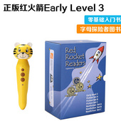 点读笔厂家学立佳 点读笔加盟代理 SM-810 红火箭分级阅读点读笔儿童英语
