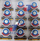 精品齿轮范成仪 君晟品牌  机电教学实验装置  JS-FCY1  [请填写核心参数/卖点]