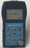 超声波测厚仪 型号:MHY-26240