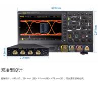 MSO7054 数字示波器 MSO/DS7000系列