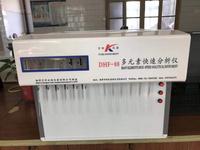 专利产品DHF-88多元素快速分析仪