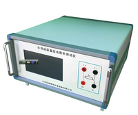 半导电电阻测试仪