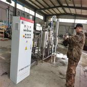 (查询)加热搅拌悬挂式超声波提取机/5公斤干料提取设备厂家信息