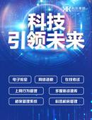 智慧校园工程四川智慧校园方案,数字化校园系统集成厂家