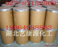 供應丙酮酸鈣