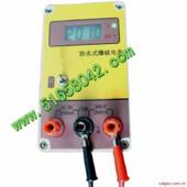 防水式爆破電表/爆破電表
