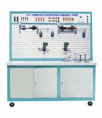 液壓傳動與控制培訓系統綜合性能實驗臺(可視型、單面)
