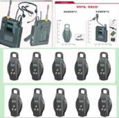 無線導覽系統 無線導游收發器 同聲傳譯 導游講解器 工廠講解器 講解解說導游設備