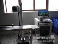 CO2激光打標機 激光標刻機