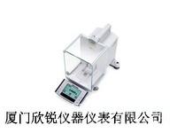 梅特勒-托利多电子天平XP504