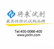 CAS:554-95-0,1,3,5-苯三甲酸厂家