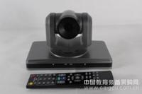 DVI、HD-SDI、HDMI多接口高清視頻會議攝像機