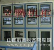广州增?#20999;?#21306;监控机房布线监控屏幕墙