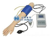高級血壓測量手臂訓練模型