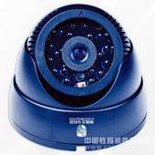 北斗导航产品--炫酷乐高清红外夜视摄像头