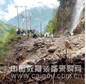 地质灾害自动化预警系统