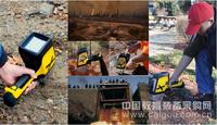 美國伊諾斯土壤重金屬分析儀DPO4000