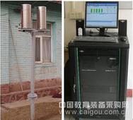 雨量实时监测系统/铁路用雨量计