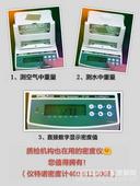 浙江塑料板性能比重检测比重仪