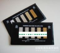 wi99444便携式电子皂膜流量计