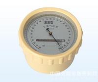 空盒氣壓表