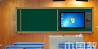 鼎易大屏教学一体机 触摸大屏一体机专用 高清实物展台 高拍仪