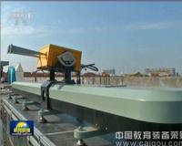 S-SAR边坡雷达预警系统