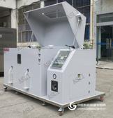 复合型盐水喷雾试验箱专业厂家