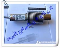 Z6FC3/50KG波纹管德国 HBM原装进口