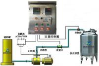 配料定量控制系统