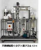 實驗室玻璃短程蒸餾(分子蒸餾)儀 KDL1