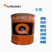 英國Apiezon阿佩佐Q型真空密封潤滑蠟