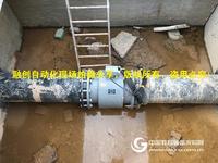 雨污分流改造專用污水流量計