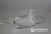紫外线防护眼镜 防护眼罩